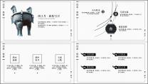 """""""江南印象""""简约中国风工作总结汇报PPT示例3"""