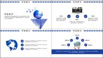 蓝色高级公司商务工作报告通用PPT示例5
