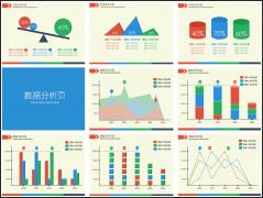 【实用】复古扁平四色多用途商务图表合集·第四季示例5