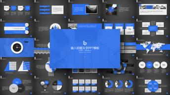 【深海蓝】蓝色系典藏动画版PPT模板示例2
