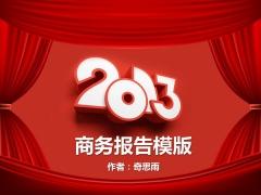 2013红色商务报告
