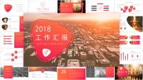 【美学1.0】创意洋红渐变,商务总汇报