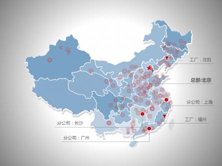动态可编辑多色分省中国地图商务网点ppt模板