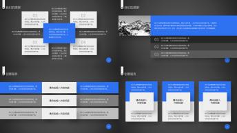【深海蓝】蓝色系典藏动画版PPT模板示例5