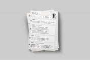 【一页纸简历】HR一眼相中PPT个人简历-177示例3