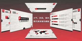 黑紅褶皺背景現代商務總結匯報通用模板