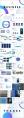 【未来之瞳】天蓝色经典质感报告模板4示例7