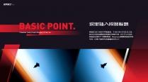 【星辰大海】红色大气速度感通用模板示例3
