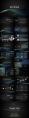 【简约黑色蓝色】科技动感波纹ppt示例8