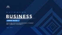 【经典商务】深沉蓝色商务科技实用主义PPT模板7