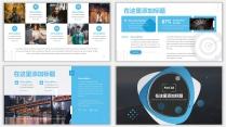 大气蓝色简约公司企业汇报PPT模板示例7