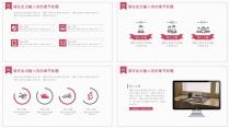 【丝带系列】极简商务总结汇报模板-04示例6