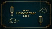 【新年】2020中英文中国风深色气质模板