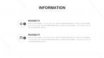 【北欧风】黑白极简净白线条通用模板4示例7