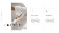【北欧风】时尚优雅极简线条莫兰迪风PPT模板4示例4