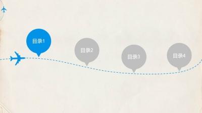 【旅行主题商务模板ppt模板】-pptstore