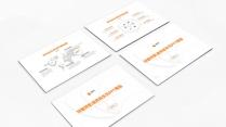【精致视觉13】简素橙色弥散阴影通用商务模版示例3