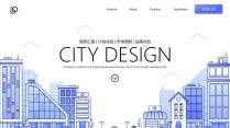 極簡城市企業公司品牌推廣商務工作匯報PPT
