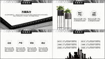 """""""意象手绘""""公司企业中国风工作汇报PPT示例6"""