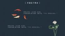 【中式古典】墨兰色花鸟中国风传统模板 04示例6