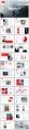 创意图文混排现代商务汇报工作计划模板【含四套】示例6