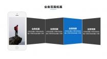 【框架完整】蓝色通用工作总结模版04(附教程)示例5