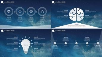 【动态】IOS风格超实用大气简约图形化商务报告14示例3