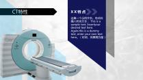 医疗行业 医疗技术介绍 模板 PPT示例5