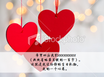 pps:ppt里中配有背景音乐范晓萱的《祝你生日快乐》,可以按需更换哦.