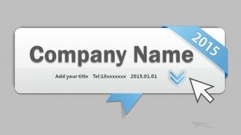 高端蓝色立体通用商务模板/工作总结/产品介绍