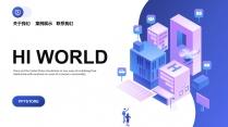 【立体视觉】2.5D创意城市公司商务商业工作PPT