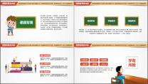教育教学课件开题报告毕业答辩工作汇报PPT示例3