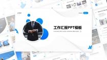 大气欧美风商务汇报PPT模板【蓝金双色】