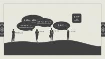 【动画】中国风·扁平化·交互式·黑白商务模板示例4