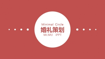 【【极简圆 复古红】婚礼策划方案&动态邀请函ppt模板