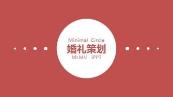 【極簡圓 復古紅】婚禮策劃方案&動態邀請函