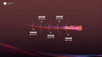 【动画】炫彩流火奔跑跨年总结模板示例5