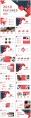 【简约几何】红色创意设计多用途模板示例3