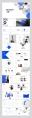 【图文混排】蓝色商务汇报模板04示例8