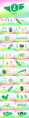 【微立体15】水彩Lowpoly&飘逸墨迹商务演示示例8