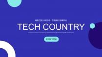 创意几何科技互联网企业公司策划工作PPT(十五)