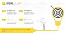 【黄色23】大气商务工作报告PPT模板【173】示例5