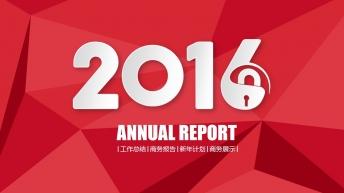 2015-2016年终总结新年计划PPT模版08示例2