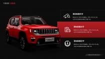 【汽车及维修】酷炫黑红汽修通用PPT模板示例7