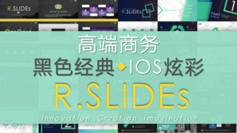 【RSLIDES合集】高端商务黑色经典IOS渐变