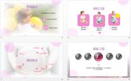【专业级】母婴 幼儿教育 项目 商业计划书示例4