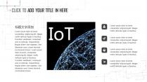 物联网IOT智慧城市大数据信息化信息科技互联网+示例6
