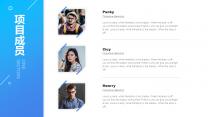 多彩网页式商业计划书演示模板示例5