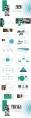【商务】蓝绿色一键换色商务通用模板07示例3
