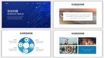 科技风大气商务汇报PPT模板示例6